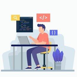 Специалисты - Web-программист (удаленно), 0
