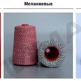 Прочее оборудование - Нитки мешкозашивочные (полиэстер), 0