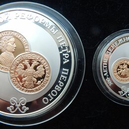 Монеты - Биметаллическая монета серебро и золото, 0