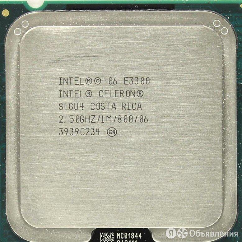 Intel Celeron E3300 2.5GHz 2core 1M 65W 800MHz 775 по цене 100₽ - Процессоры (CPU), фото 0