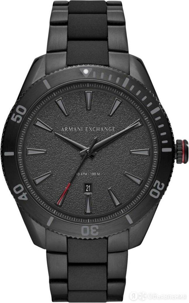 Наручные часы Armani Exchange AX1826 по цене 23190₽ - Наручные часы, фото 0