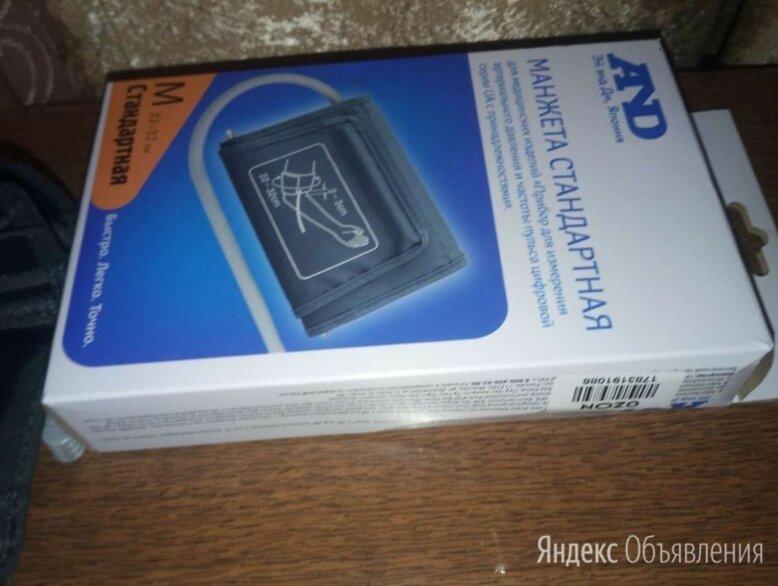 Манжета AnD для тонометра стандартная по цене 1000₽ - Устройства, приборы и аксессуары для здоровья, фото 0