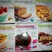 Журнал Изысканная выпечка (новый) по цене 150₽ - Журналы и газеты, фото 1