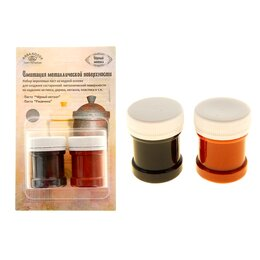 Масла и воск - Аква-Колор Паста Имитация металла, набор, 2 штуки х 30 мл, цвет чёрный металл..., 0