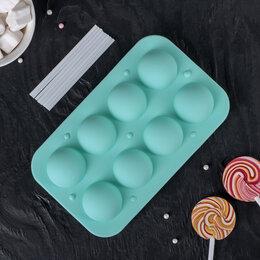Формы для льда и десертов - Форма для леденцов 'Чупик', 19,5x11,7x3,5 см, 8 ячеек (d3,9 см), 2 части, с п..., 0