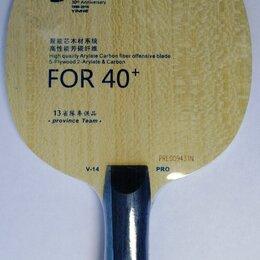 Ракетки - Основание настольный теннис yinhe V-14 Pro ALC, 0