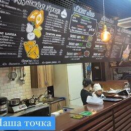 Общественное питание - Прибыльное кафе в 3 мин. от м. Площадь Ильича , 0