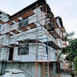 Архитектура, строительство и ремонт - Утепление фасадов зданий. , 0