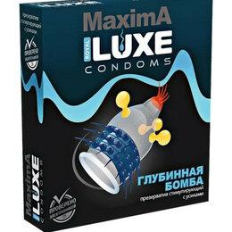 "Презервативы - Презерватив LUXE Maxima ""Глубинная бомба"" - 1 шт., 0"
