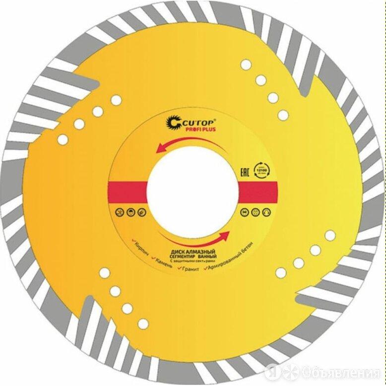 Отрезной сегментный алмазный диск CUTOP Plus по цене 2299₽ - Для шлифовальных машин, фото 0