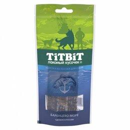 Лакомства  - Титбит нарезка из лосося для собак 75г, 0