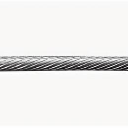Тормоза - Трос заднего тормоза Alhong 1,5мм х 2100мм, 0