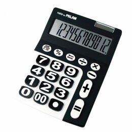Калькуляторы - Настольный компактный калькулятор Milan 1095849, 0