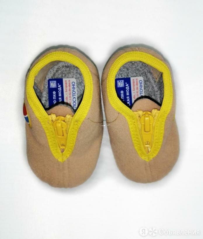 Тапочки домашние ортопедические с молнией и закрытым носом мод.40  (13,5, пур... по цене 495₽ - Домашняя обувь, фото 0