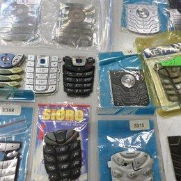 Прочие запасные части - Клавиатуры к ретро-сотовым телефонам, 0