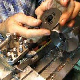 Дизайн, изготовление и реставрация товаров - Токарные работы, 0