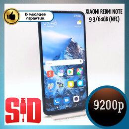 Мобильные телефоны - Xiaomi Redmi Note 9 3/64GB (NFC), 0