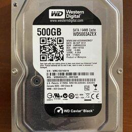 Жёсткие диски и SSD - Жёсткий диск WD Caviar Black 500Gb (WD5003azex), 0