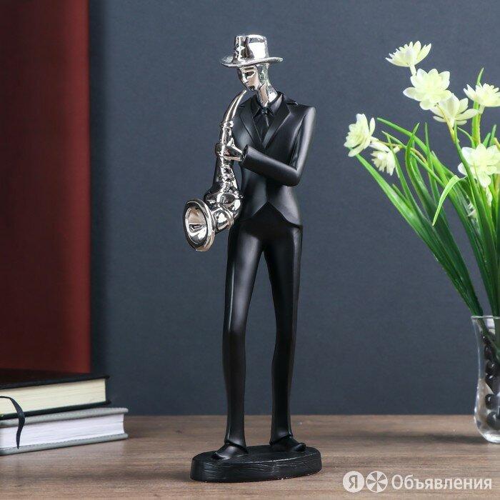 Сувенир полистоун 'Саксофонист' чёрный с серебром 30х6,5х10 см по цене 1932₽ - Статуэтки и фигурки, фото 0
