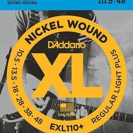 Струны - EXL110+ D'Addario Nickel Wound Regular Light Plus 10.5-48, 0