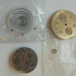 Запчасти для часов - Механизм и запчасти хронографа Venus 170 от часов Breitling , 0
