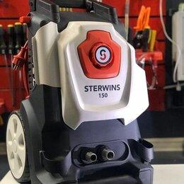 Ремонт и монтаж товаров - Ремонт Sterwins , 0