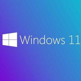 Программное обеспечение - Windows 11 / 10 / 8 / 7 /VISTA /XP   бесплатно  32 и 64 бит , 0