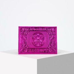 Обложки для документов - Обложка для паспорта, металлик, цвет розовый, 0