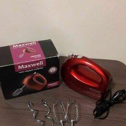 Миксеры - Миксер Maxwell, 0