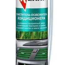 Аксессуары и запчасти - Очиститель-освежитель кондиционера prof аэрозоль 400 мл. kerry kr-916, 0
