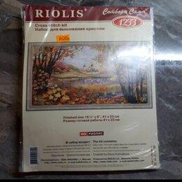 Рукоделие, поделки и сопутствующие товары - Набор для вышивания крестиком ,риолис , 0