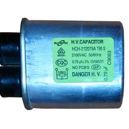 Микроволновые печи - Конденсатор для микроволновых печей арт. hch-212079a, 0