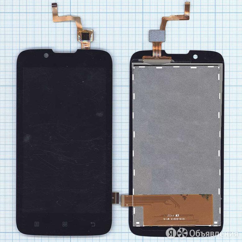 Модуль (матрица + тачскрин) для Lenovo A328 черный по цене 1340₽ - Дисплеи и тачскрины, фото 0