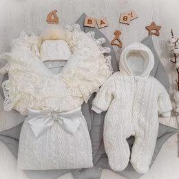 Конверты и спальные мешки - Комплект на выписку зима, 0
