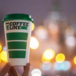 Бариста - Coffee Like, 0