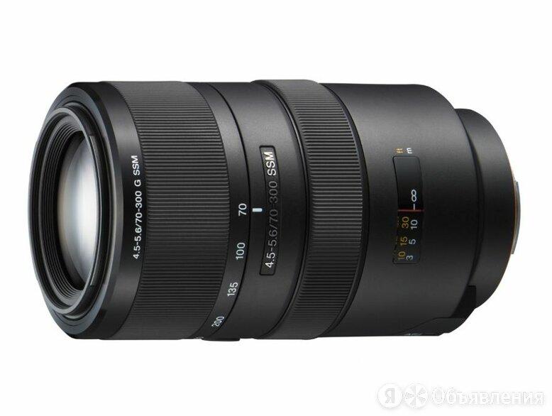 Объектив Sony 70-300mm f/4.5-5.6G SSM (SAL-70300G) по цене 59900₽ - Объективы, фото 0