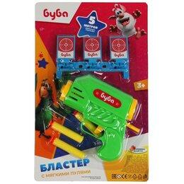 Игрушечное оружие и бластеры - Бластер «Буба» мягкие пули, мишени, 0