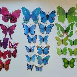Интерьерные наклейки - Бабочки , 0