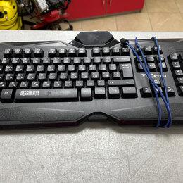 Клавиатуры - Клавиатура Dragon war spirit, 0