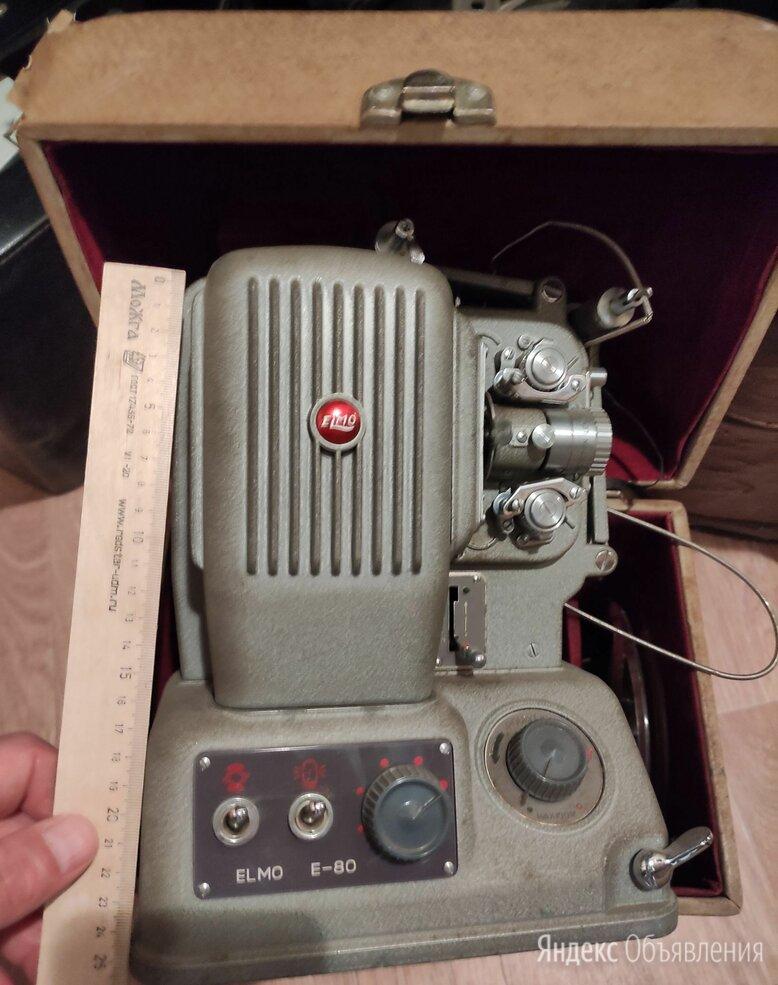 кинопроектор Elmo E-80 , середина 20го века по цене 23000₽ - Проекторы, фото 0