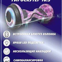 """Моноколеса и гироскутеры - Гироскутер 10"""" smart balance фиолетовое облако, 0"""