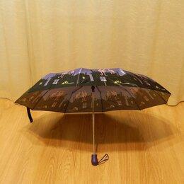 Зонты и трости - Зонт п/автомат диам. 100см 3х складыв, 0