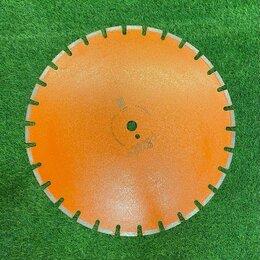 Диски отрезные - Алмазный диск PDT Universal 500 mm, 0