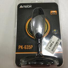 Веб-камеры - Веб-камера A4TECH PK-635P, 0