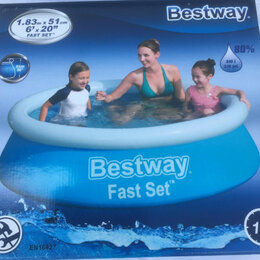 Бассейны - Бассейн 183х51см, от 3 лет, Bestway Splashа), 0