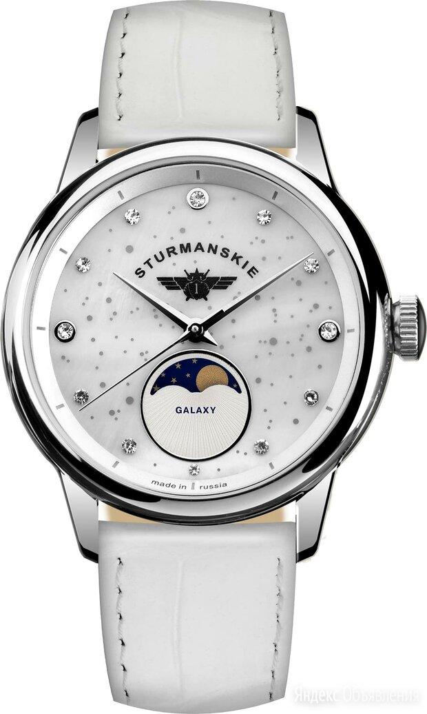 Наручные часы Штурманские 9231-5361195 по цене 13000₽ - Наручные часы, фото 0