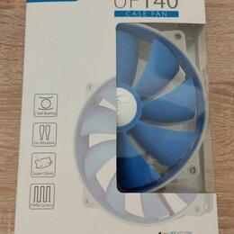 Кулеры и системы охлаждения - Вентилятор для корпуса deepcool uf140, 0