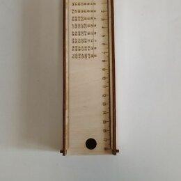 Канцелярские принадлежности - пенал с таблицей умножения 19/4/2 см., 0