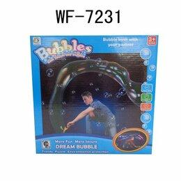 "Мыльные пузыри - Набор для запуска мыльных пузырей ""Dream Bubble"" (200 мл), 0"