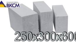 Строительные блоки - Изделия стенов.неарм.яч.бетон 300*250*600 D500…, 0